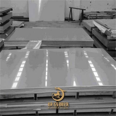 耐酸钢板加工